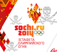 sochi2k14-2 copie